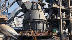 Вертикальные валковые мельницы