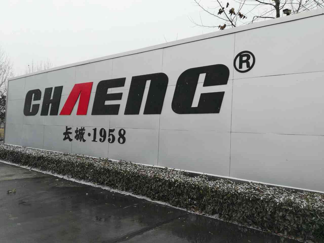 CHAENG/Great Wall Machinery Co., Ltd.